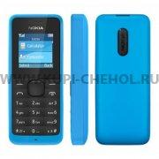 Телефон NOKIA 105 DS Cyan