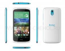 Телефон HTC 526G DS Terra White