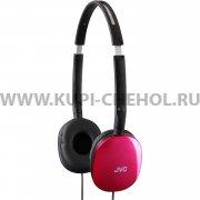 Наушники JVC HA-S160P Pink
