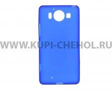 Чехол-накладка Microsoft 950 Lumia синий матовый