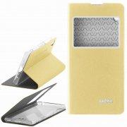 Чехол книжка Sony Xperia Z4 / Z3+ Ulike 7174 золотой