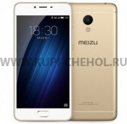 Телефон Meizu M3E 32GB Gold