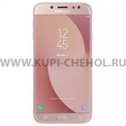 Телефон Samsung J530F Galaxy J5 2017 DS Pink