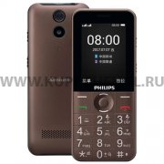 Телефон Philips E331 Brown