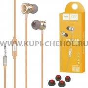 Наушники с микрофоном HOCO M16 Gold