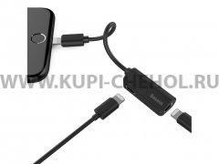 Переходник Apple iPhone 7/8-Lightning-Dual Lightning Baseus L37 Black