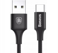 Кабель USB-Type-C Baseus CATSU-A01 Black 0.25m 2A