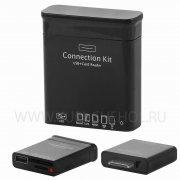 Connector Kit USB + картридер Samsung Tab чёрный
