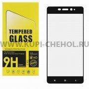 Защитное стекло Xiaomi Redmi 4 Pro Glass Pro Full Screen чёрное 0.33mm