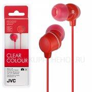 Наушники JVC HA-FX23 Red