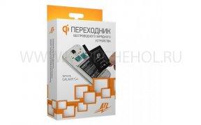 Переходник беспроводного З/У Samsung I9500 Galaxy S4