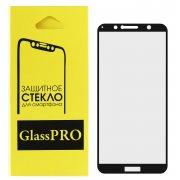 Защитное стекло Huawei Honor 7A Pro Glass Pro Full Glue черное 0.33mm