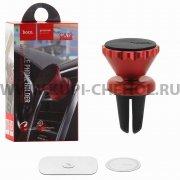 Автодержатель магнитный Hoco CA19 Red