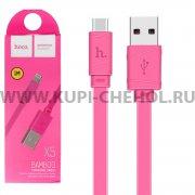 Кабель USB-Type-C Hoco X5 Bamboo Pink 1m