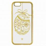 Чехол-накладка Apple iPhone 7 П43075 золотой