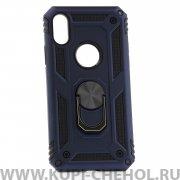 Чехол-накладка Apple iPhone X 42002 с кольцом-держателем темно-синий