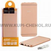 Power Bank 6000 mAh Hoco UPB03 Rose gold.