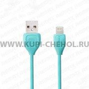 USB Apple iPhone 5 Remax RC-050i Lesu голубой