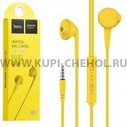 Наушники с микрофоном HOCO M9 Yellow