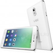 Телефон Lenovo Vibe P1MA40 Dual Sim LTE White