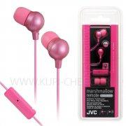 Наушники JVC HA-FR36P Marshmallow Pink