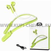 Спортивная bluetooth-гарнитура Baseus S16 Green