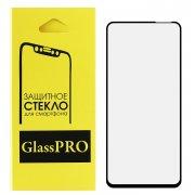 Защитное стекло Huawei Honor 10X Lite Glass Pro Full Glue черное 0.33 mm