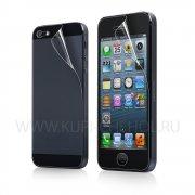 Защитная плёнка iPhone 4/4S Ainy передняя+задняя матовая