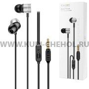 Наушники с микрофоном Baseus H04 Silver