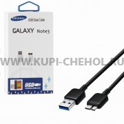USB-кабель Samsung Galaxy Note 3 П8002 черный