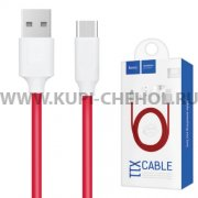 USB - Type-C кабель Hoco X11 Rapid  White-Red 1.2m 5A