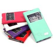 Чехол книжка Sony Xperia Z4 / Z3+ Ulike 7174 фиолетовый