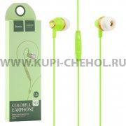 Наушники с микрофоном HOCO M4 Green