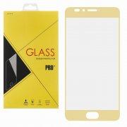 Защитное стекло Meizu M5s Glass Pro Full Screen золотое 0.33mm