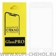 Защитное стекло Apple iPhone 6 Plus/6S Plus Glass Pro Full Glue белое 0.33mm