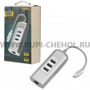 ХАБ Type-C-3USB+Interface RJ45 Remax RU-U4 Silver 15см