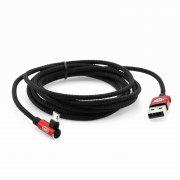 Кабель USB-Micro Baseus MVP Elbow CAMMVP-B09 Red 2м