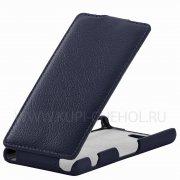 Чехол флип Sony Xperia Z4 Compact / Mini UpCase синий