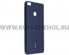 Чехол-накладка Xiaomi Mi Max 2 Cherry синий