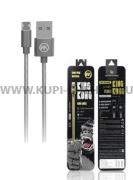 Кабель USB-Micro WK Silver 1m
