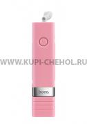 Монопод Hoco K3 Pink