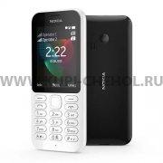 Телефон Nokia 222 White
