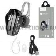 Bluetooth-гарнитура Hoco E17 Gray