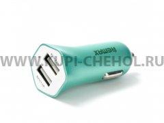 Автомобильный адаптер 2.4A 2 USB Remax Fast 7 RCC204 Blue