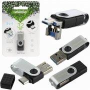 Флеш OTG USB-Micro-Type-C SmartBuy Trio 32Gb USB 3.0