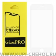 Защитное стекло Apple iPhone 7 Plus Glass Pro Full Glue 4D белое 0.33mm