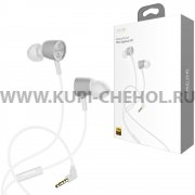 Наушники с микрофоном Baseus H07 Silver/White