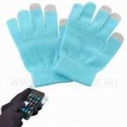 Перчатки для сенсора Вид1 голубые