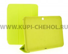 Чехол откидной Samsung Galaxy Tab 4 10.1 T530 / T531 Smart Case желтый