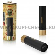 Power Bank 2500 mA Remax Bullet RPL-18 черный